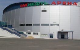 Каток Татнефть Арена