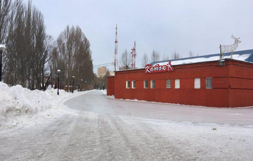 Сезонный каток в парке им. Ю. Гагарина Самара