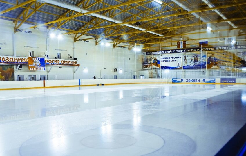 Ледовая арена имени Леонида Киселева 1